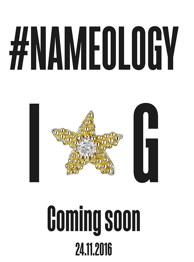 #Nameology Isabel Guarch. Coming Soon
